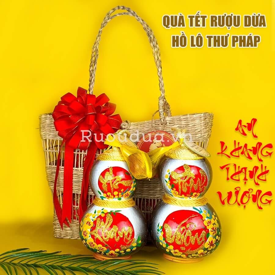 Bộ quà tặng rượu dừa hồ lô tết An Khang - Thịnh Vượng
